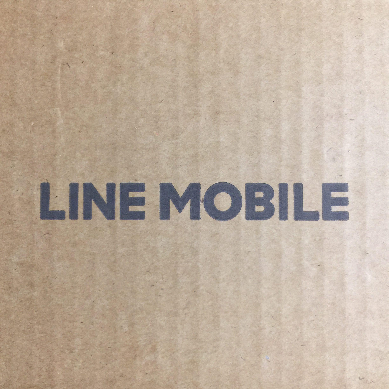 LINEモバイルの速度と料金