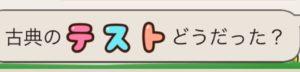 LINE デコ文字