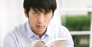 おすすめ勉強法と本