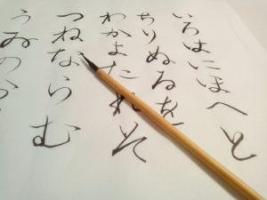 古文単語 勉強方法